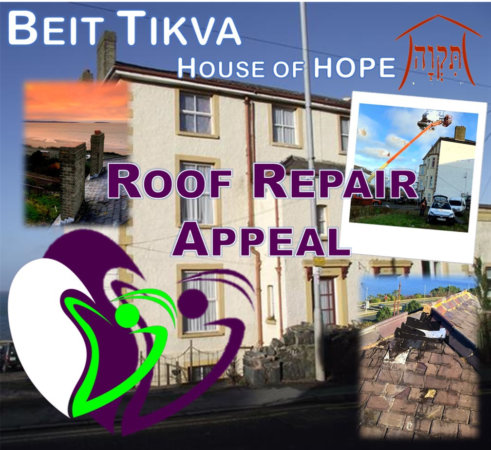 Beit Tikva - Roof Repair Appeal