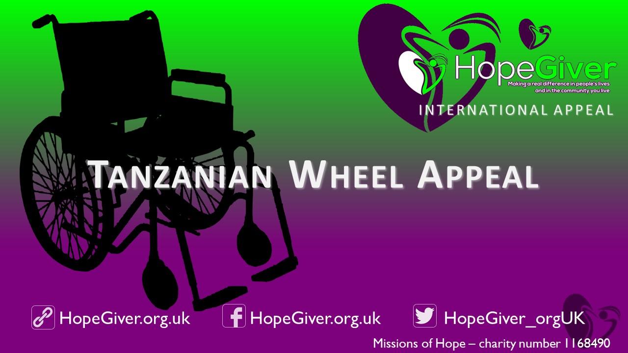 Tanzanian Wheel Appeal