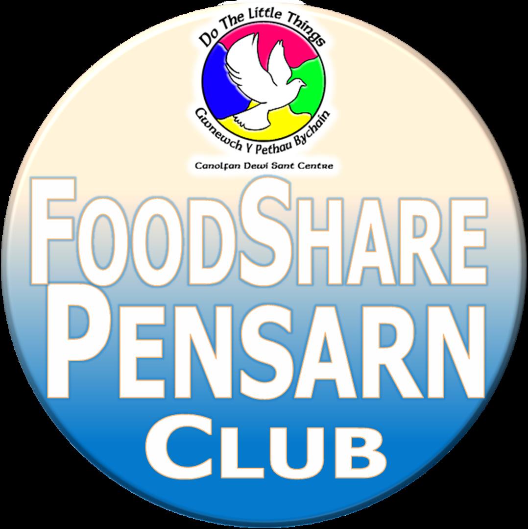 FoodShare Logo - Pensarn